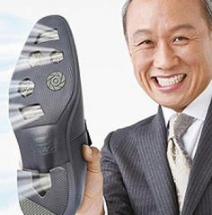 japanese-air-conditioned-shoes-product