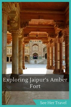 Visiting Jaipur India is like a step back to the days of the Rajasthani kings. 2 days of touring the city will bring you to Jaipur City Palace, the Jaipur Fort, and some of the best shopping in India