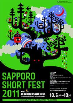 札幌国際短編映画祭 2011.10.5-10