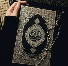 Quran Pak 🕋 🕋 awesome Tagged with deen eman girl islam islamic muslim muslim girl quran quran pak Mecca Wallpaper, Quran Wallpaper, Whatsapp Wallpaper, Islamic Quotes Wallpaper, Islamic Love Quotes, Allah Calligraphy, Islamic Art Calligraphy, Islamic Images, Islamic Pictures