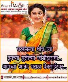 Maratha marriage bureau (anandmaratha1) on Pinterest