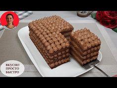 Tort cu ciocolată FĂRĂ făină și FĂRĂ zahăr ✧ Tort delicios într-o oră ipe Rețetă de casă - YouTube Keto, Yummy Cakes, Chocolate Cake, Waffles, Deserts, Dessert Recipes, Sugar, Breakfast, Homemade Recipe