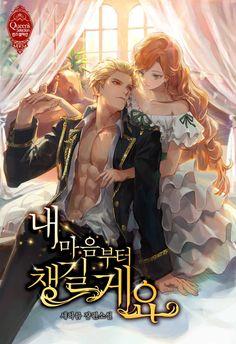 Anime Couples Drawings, Anime Couples Manga, Anime Guys, Fantasy Couples, Drawn Art, Romantic Manga, Manga Collection, Shall We Date, Anime Love Couple