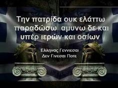 Quotations, Greece, Wisdom, My Love, Quotes, Life, Posters, Argentina, News