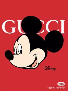 Mickey Mouse Art, Mickey Mouse Wallpaper, Funny Phone Wallpaper, Neon Wallpaper, Gucci Pattern, Bad Pic, Rapper Art, Mikey, Basketball Art