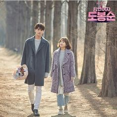 Korean Drama List, Watch Korean Drama, Park Hyung Sik, Korean Couple, Best Couple, Strong Girls, Strong Women, Strong Woman Do Bong Soon Wallpaper, Ahn Min Hyuk