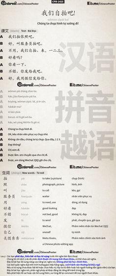 CPB-2425 - Chung ta chup hinh tu suong di  Download MP3 : https://www.facebook.com/download/351233118410083/CPB-2425%20-%20Chung%20ta%20chup%20hinh%20tu%20suong%20di.zip
