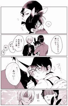 埋め込み Conan Comics, Detektif Conan, Yaoi Hard Manga, Manga Anime, Detective Conan Ran, Anime Couple Kiss, Kaito Kid, Kudo Shinichi, Mundo Comic