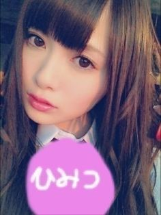 乃木坂46 (nogizaka46) Shiraishi Mai (白石 麻衣) with new 4th Single Costume ~ but it's secret ^^ ♥ ♥ ♥ ♥