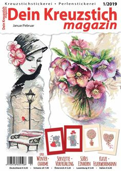 МИР ПРЕКРАСЕН: Dein Kreuzstich Magazin Cross Stitching, Cross Stitch Embroidery, Cross Stitch Patterns, Cross Stitch Magazines, Cross Stitch Books, Christmas Stockings, Rooster, Make It Yourself, How To Make