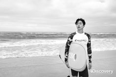 Gong Yoo - Discovery Expedition (Summer '16)