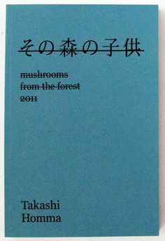 takashi homma - mushrooms from the forest
