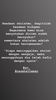 Quotes coffee motivational 34 ideas for 2019 Reminder Quotes, Self Reminder, Note Reminder, Islamic Inspirational Quotes, Islamic Quotes, Self Quotes, Life Quotes, Quotes Quotes, Funny Quotes