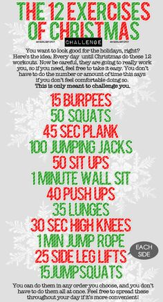 Christmas workout!  Except... I would say it's not about looking good for Christmas, it's about balancing out the sweet treats and making time for healthy choices!