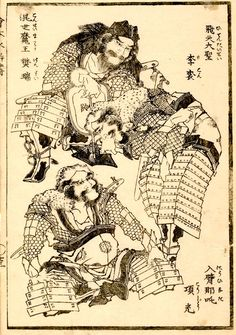Katsushika Hokusai (1760-1849) Portraits of the Heroes of the Suikoden, 1829. Ehon album page  Portraits of 108 stars