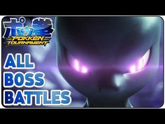 PlayStation All-Stars Battle Royale - All Super Attacks (1080p/60fps) - YouTube