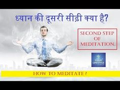 Meditation Videos, Movie Posters, Movies, Film Poster, Films, Movie, Film, Movie Theater, Film Posters