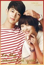 "Résultat de recherche d'images pour ""minho to the beautiful you angel"""