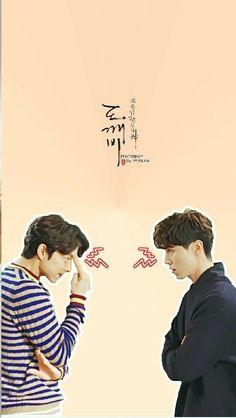 Park Hae Jin, Park Seo Joon, Goblin 2016, My Shy Boss, Goblin The Lonely And Great God, Live Action, Goblin Korean Drama, Goblin Gong Yoo, Best Kdrama