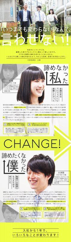 株式会社イー・シー・エスホールディングス/SE・PG(簡単なプログラミングができれば月給30万円以上からスタート/昨年度の社員定着率は96%)の求人PR - 転職ならDODA(デューダ) Japan Graphic Design, Japan Design, Best Web Design, Page Design, Web Layout, Layout Design, Flyer And Poster Design, Web Banner Design, Slide Design