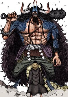 One Piece Pictures, One Piece Anime, Character Art, Pirates, Dragon Ball, Anime Art, Kawaii, Characters, King