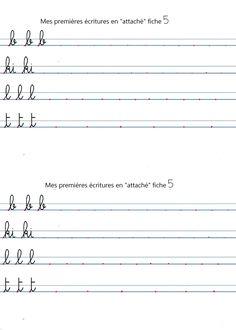 fiches pour écrire en GS en attaché dans un interligne de + ou - 5 mm créations de profdematernelle