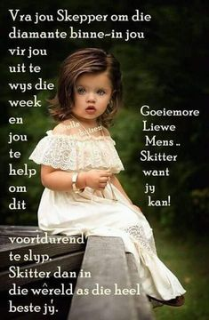 Good Morning Coffee, Good Morning Quotes, Birthday Qoutes, Lekker Dag, Afrikaanse Quotes, Goeie Nag, Goeie More, Words Quotes, Flower Girl Dresses