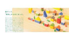 ROOSTER News !!!: 青山製図専門学校パンフレット:和田裕也