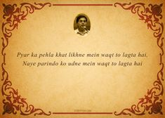 15 Beautiful Lyrics From Jagjit Singh's Ghazals That'll Take You Back In Time Hindi Qoutes, Hindi Words, Song Hindi, Instagram Captions For Friends, Instagram And Snapchat, Jagjit Singh Songs, Song Lyric Quotes, Song Lyrics, Life Lyrics
