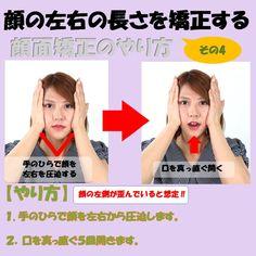 顔の長さの左右差を矯正するには、顎の調節が必要❗  上顎と蝶形骨(ちょうけいこつ)  そして、咬筋(かむきん)と側頭筋(そくとうきん)を矯正する方法を、3回に渡って紹介してきました。  今回ご紹介するのは、顎の曲がりを治す翳風(えいふう)のツボ押し矯正のやり方。  翳風は、耳の後ろと顎の付け根にあるツボです。  実際の施術ではここのツボに鍼をうつのですが、指圧でも効果はあります。  顎が曲がって開く側の翳風を刺激して、次の体操を行ってください🌟  【やり方】 1.翳風を指圧する。 2.口が真っ直ぐに開くように意識しながら、口の開け閉めを5回行う。 3.3セット繰り返す。  【ポイント】 翳風を指圧する時は、斜め前に刺激する事がポイント。  お試しください🎶      #顔の長さ #顔の長さを短く #顔の歪み #顔歪んでる #顔が長い #面長 #面長矯正 #顔が長い #顔の左右差 #中顔面短縮 #輪郭矯正 #顔の左右非対称 #顔のバランス #頬骨 #頬骨出てる #顎 #顎曲がってる #顎関節症 #顎関節症改善 #整顔 #小顔 #小顔矯正 #整体 #美容整体  Strong Hand, Dress Stand, Silver Hair, Being A Landlord, Train, Shit Happens, Workout, Health, Health Care