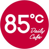 85C Bakery Cafe - Wikipedia Bakery Cafe, Hong Kong