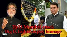 26/11 Mumbai attack: Big B CM Fadnavis pay homage