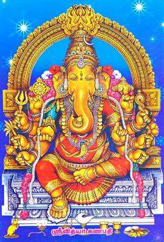 Ganeshwari, female form worshipped in Tamilnadu