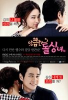 Cunning Single Lady (Sly and Single Again) online sorozat