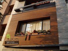 ترمووود جهت نماي ساختمان واقع در سعادت آباد - پروفيل ١٩ ميليمتر - بالتيرويال