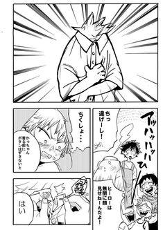 2 Boku no Hero Academia