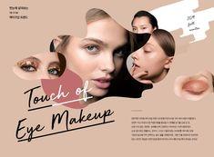 W Concept Cosmetic Web, Cosmetic Design, Graphic Design Layouts, Web Design, Makeup Artist Website, Promo Flyer, Makeup Magazine, Magazine Layout Design, Promotional Design