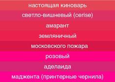 Цвет бедра испуганной нимфы. (Идиотские названия цветов). | Блогер wqer на сайте SPLETNIK.RU 2 июля 2016 | СПЛЕТНИК