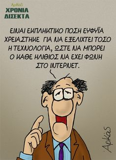 Funny Images, Funny Photos, Meme Pictures, Meme Pics, Funny Drawings, Tola, Greek Quotes, True Facts, Picture Quotes
