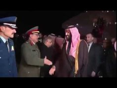 Saudi Crown Prince Arrival in DC Day 1 of Vision 2030 Tour USA
