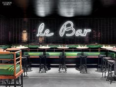12 NYC Restaurants Serve Up Hot Design | Le District in the Financial District by ICrave.