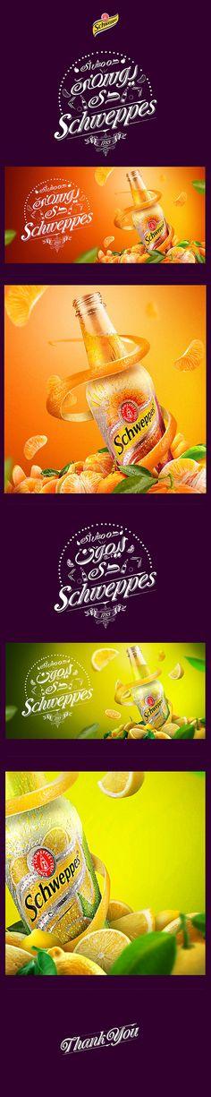 Key visual for Schweppes tangerine and lemon ,Special thanks to Mohammed Abdelhamid