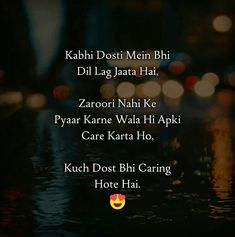 Jst like my Frnds Pyaar hi sab kuch nahi hota Frndship Day Quotes, Besties Quotes, Real Life Quotes, True Love Quotes, Reality Quotes, Best Friend Quotes, Bffs, Qoutes, Meaningful Friendship Quotes