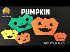 Jpapanese Origami creator kamikey' s original origami works and traditional models. I like to create kawaii origami. Halloween Crafts For Kids, Halloween Treats, Origami Halloween, Origami Pumpkin, Pumpkin Ornament, Diy And Crafts, Paper Crafts, Oragami, Origami Easy