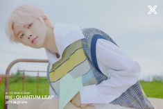 are preparing for their debut on August and day by day they released teaser photos of their members for their debut release, Quantum Leap. Here are the teaser photos of the members. Korean Boy Bands, South Korean Boy Band, Quantum Leap, Fandom, Wallpaper Pc, Debut Album, Kpop Groups, K Idols, Teaser