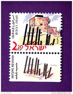 ISRAEL HISTORIC SITES ZIONISM PALESTINE HAGANAH ETZEL HISTORY ZION 2000