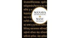 Mánava-dharmasásztra - Manu törvényei Hindu szentírás Mitológia a Édesvíz Kiadó-tól 15% kedvezménnyel!  Sikerkönyvek a TOPBOOK.HU könyvshopból, könyv webáruház, ingyenes átvételi lehetőség Szigetszentmiklóson, jó könyvek, könyvesbolt, könyváruház, on-line könyv értékesítés, könyv webshop, kedvezményes könyvvásárlás, ingyenes szállítás!