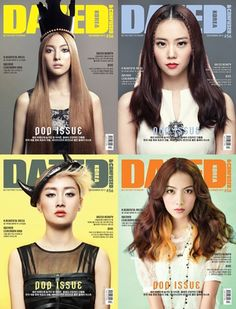 Kara on the Cover of Dazed and Confused Korea December 2012