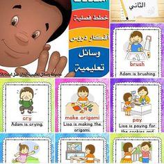 بطاقات الكلمات البسيطه في جمل قصيرة فكرة تعليمية مبتكرة