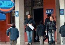 ΟΑΕΔ: Από αύριο οι αιτήσεις για 1.639 προσλήψεις σε δήμους και hot spots (κοινωφελής εργασία)